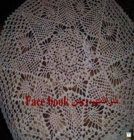 arabesque hexagone crochet lace doily, silk threads, 55 cm