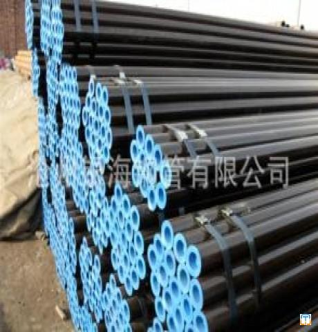 ASTM A106 A333 A53 API5L pipe (karen@cpipefittings.com)