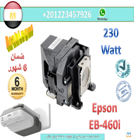 Epson EB 460i edu Projector Lamp with Housing and warranty ELPLP57