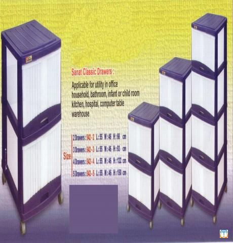 plastic office file system