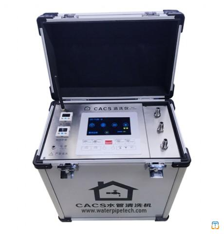 Ricun water pipe cleaning machines