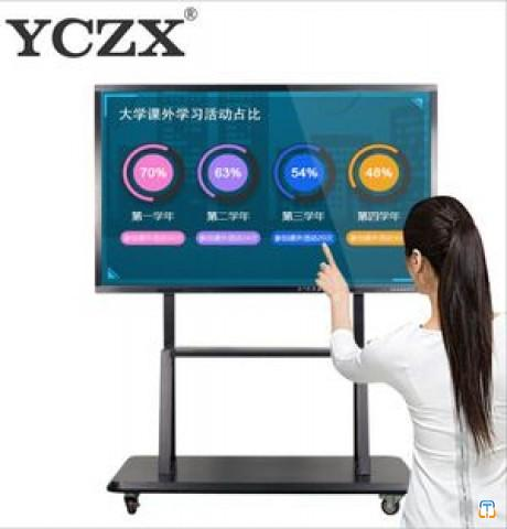 98 Inch Big Touch Screen PC For Business/Education
