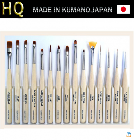 Made in Japan High Quality Gel Nail Brush a set of 15pcs