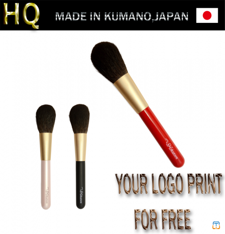 Japan High Quality Kumano Makeup Brush 100% Blue Squirrel Cheek Brush HRsp-2