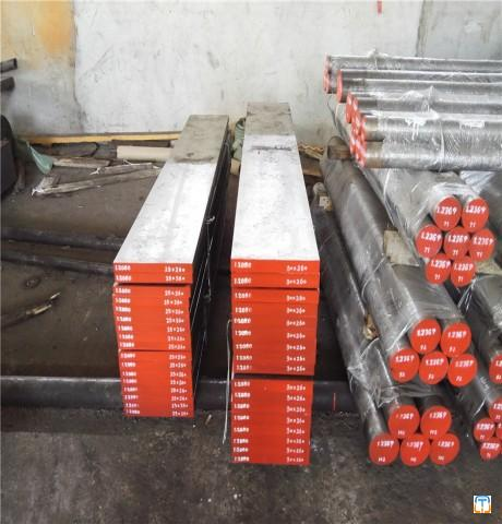 1.2080,  D3 Cold Work Tool Steel