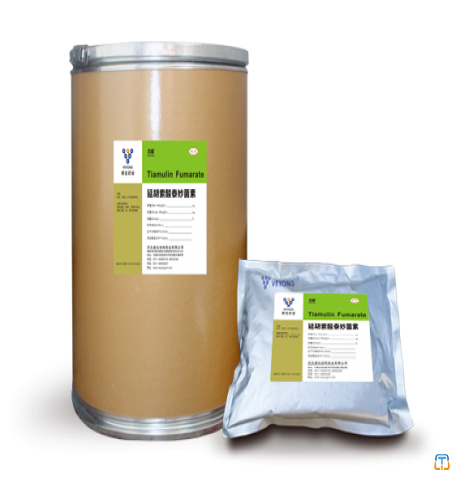 USP grade Tiamulin Hydrogen Fumarate with GMP for poultry veterinary API
