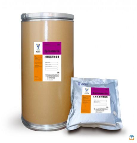 New veterinary API USP Eprinomectin for dairy cattle with GMP certificate