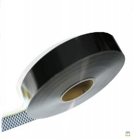 Metallized Safety Film For Capacitor Use