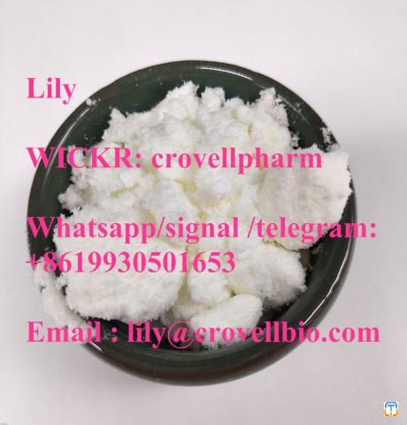 Ethyl 2-phenylacetoacetate CAS 5413-05-8 (Lily signal +8619930501653
