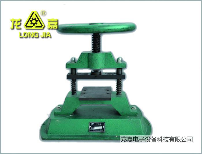 CP-50 Wire and cable sheet-punching machine